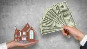 建地二胎貸款額度最高的辦理方式