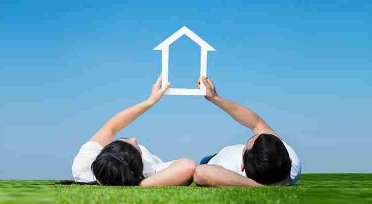 持分土地可以向銀行貸款嗎?持分貸款利率、額度報你知!